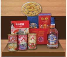 Chinese New Year - Traditional Hamper
